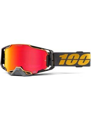 Очила Armega HiPER Falcon5