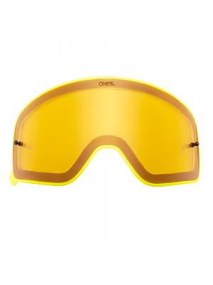 Магнитна плака за очила O'NEAL B-50 YELLOW FRAME-YELLOW